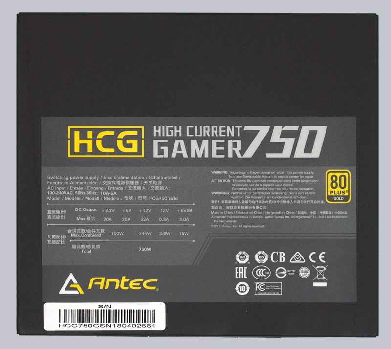 Antec HCG 750W Gold Power Supply Review Installation and