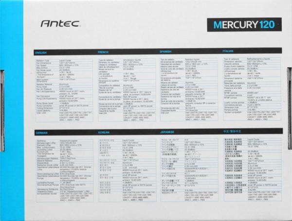 antec_mercury_120_2