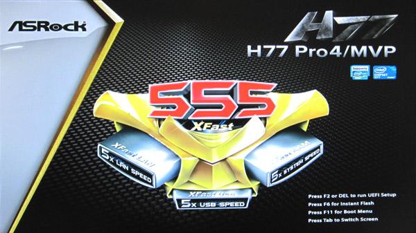 ASRock H77 Pro4 MVP Intel LGA 1155 Motherboard Review Result