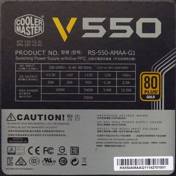 coolermaster_v550s_6