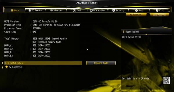 crucial_ballistix_tactical_4x8gb_ddr4_2666_8