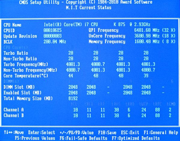 Intel Unlock Overclock – Intel Core i7 Overclocking Guide