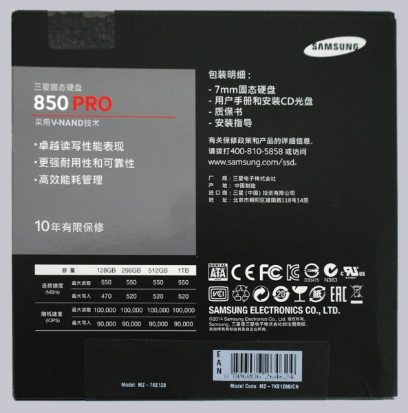 samsung_850_pro_128gb_ssd_2
